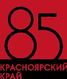 http://enissschool9.my1.ru/111112018/85_let_kr_kr.png