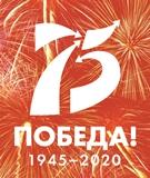 http://enissschool9.my1.ru/111112018/simvolika-pobeda-75.jpg