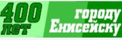 http://enissschool9.my1.ru/12016/123343.jpg